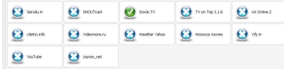 sovok tv app